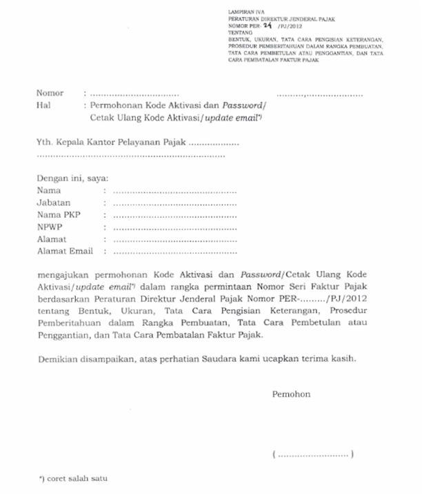 formulir cetak ulang EFIN Pajak