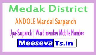 ANDOLE Mandal Sarpanch | Upa-Sarpanch | Ward member Mobile Numbers Medak District in Telangana State