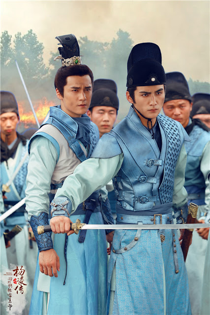 Royal Highness Jiang Jin Fu