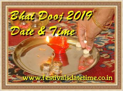 2019 Bhai Dooj Date & Time in India - भाई दूज तारीख और समय 2019