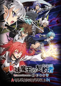 Shinmai Maou no Testament Burst episódios online