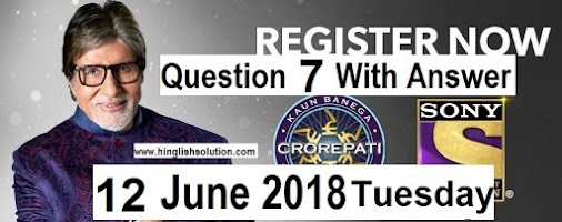 KBC Today Registration Question With Answer 12 june 2018 https://www.hinglishsolution.com/2018/06/kbc...