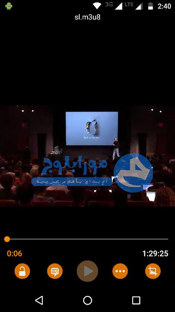 تطبيق مشاهدة قنوات التلفزيون للاندرويد مفتوح المصدر