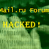 Mail.ru Forums Hacked Over 25 Million Users Accounts Gets Compromised