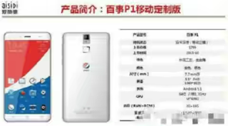 Pepsi Set To Unveiled An Android Smartphone Being Rumored price in nigeria