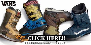 http://search.rakuten.co.jp/search/inshop-mall/VANS/-/sid.268884-st.A