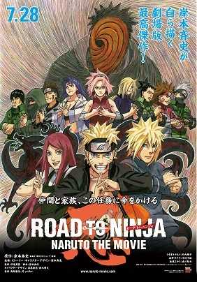 Naruto Shippuden The Movie: Road To Ninja Subtitle Indonesia - Fileload