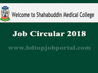 Shahabuddin Medical College Job Circular 2018