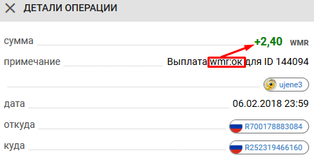 Русские буксы - Wmrok