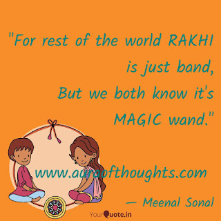 aura of thoughts - bond of love & Trust -RAKHI