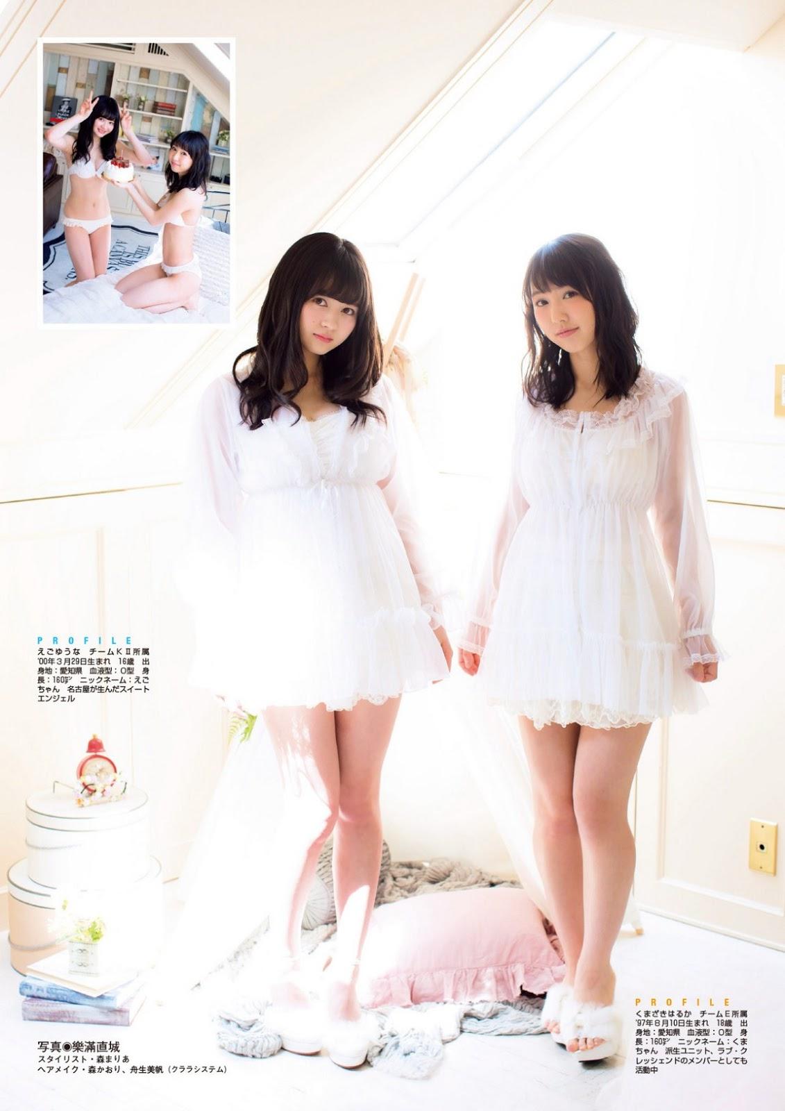Ego Yuna 江籠裕奈, Kumazaki Haruka 熊崎晴香 SKE48, FLASH Special Gravure BEST 2016.05.25 Kindle Edition