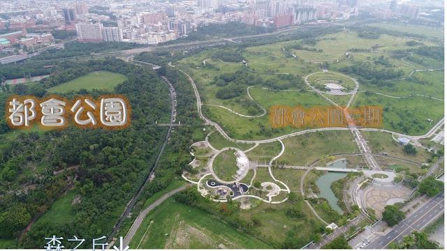 森之丘面向都會公園一期與二期