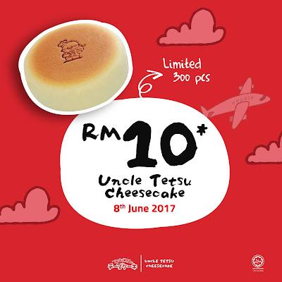 Uncle Tetsu's Signature Cheesecake RM10 Discount Promo