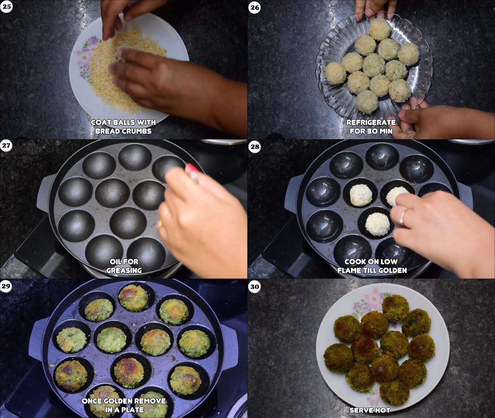 Hariyali Kebab in Appe Pan Recipe - कम तेल से बने प्रसीद पार्टी स्नैक हरियाली कबाब अप्पम पैन में  - Priya R - Magic of Indian Rasoi