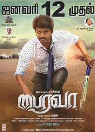 Bairavaa (2017) Tamil Movie DVDScr 350MB