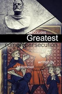 أسباب الإضطهاد الأعظم فى زمن الإمبراطور القشعم  - تاريخ أوروبا فى العصور الوسطى