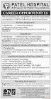 Jobs in Patel Hospital, Karachi
