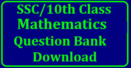 SSC Mathematics Question Bank Download SSC Mathematics Question Bank Download 10th Class Public Examinations useful study Material for Mathematics Download here | Mathematics Question Bank for SSC Public Examinations in Andhra Pradesh and Telangana | Chapter wise Question Bank for 10th Class Mathematics Long Answers Short Answers Bits Fill in the Blanks Study Material Download/2018/09/SSC-mathematics-question-bank-download.html