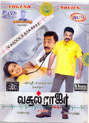 Vasool Raja 2013 Watch full hindi dubbed movie online