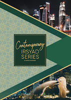 Source: Muis. Cover for volume 1 of the  Contemporary Irsyad  Series.