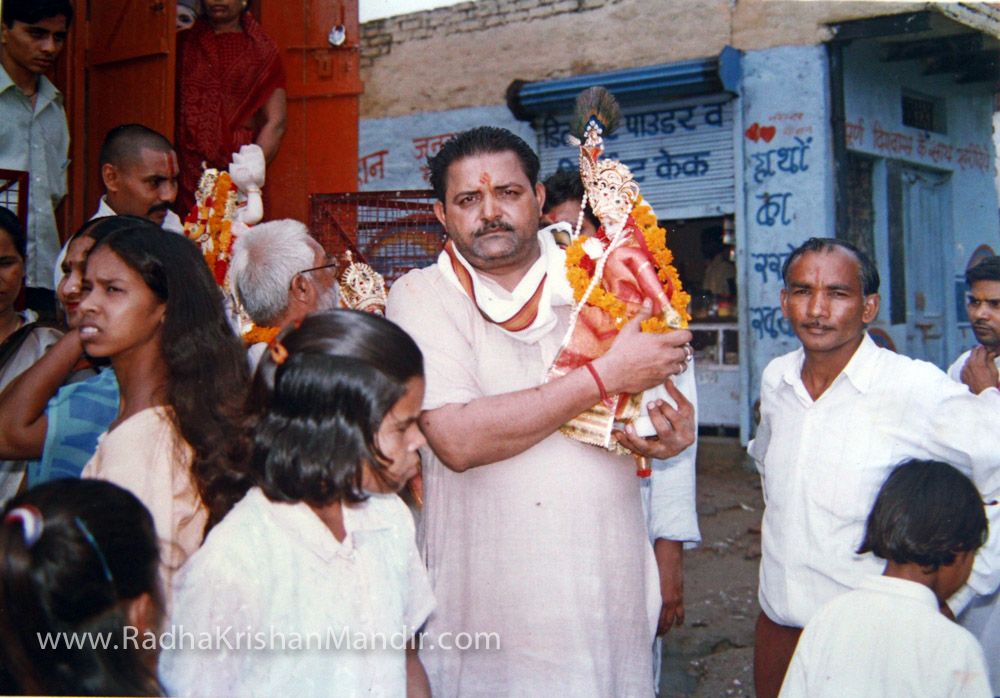 radha temple