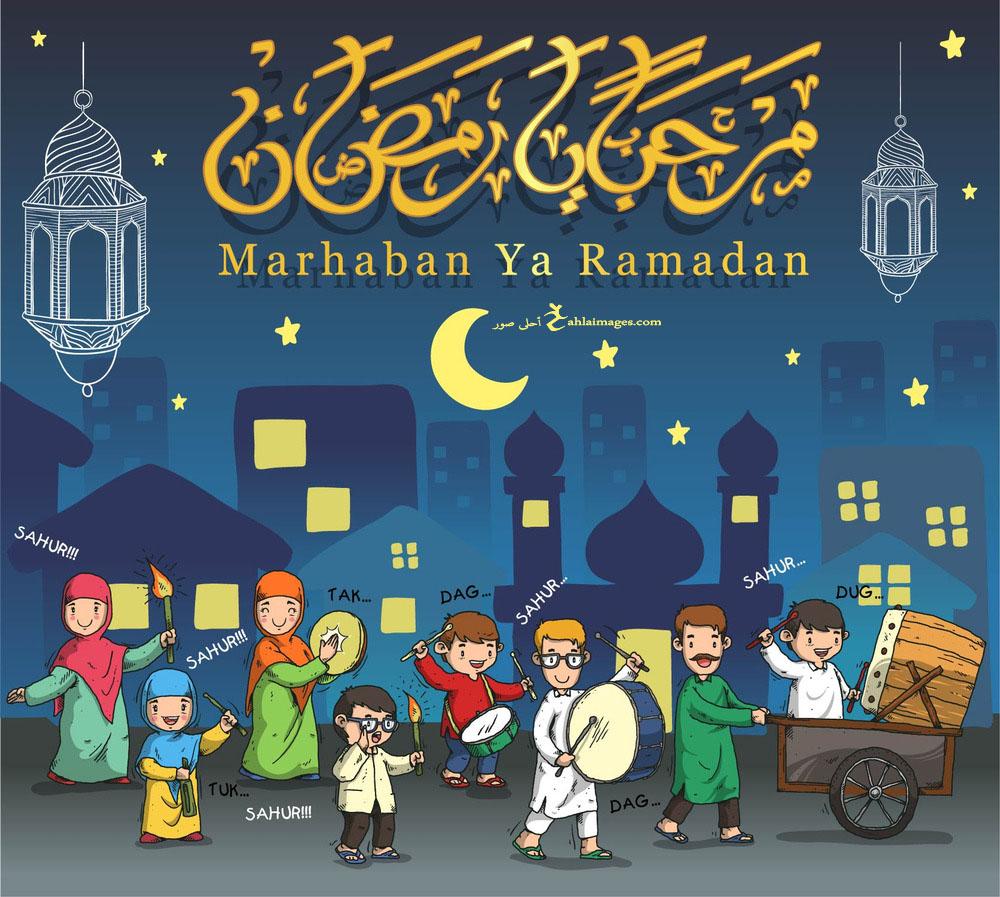 صوره جميله وجذابه لقدوم رمضان