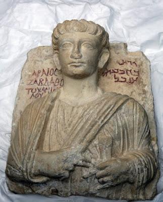 Δύο αρχαία αριστουργήματα που καταστράφηκαν από τους τζιχαντιστές, αποκαταστάθηκαν στην Ιταλία και επέστρεψαν στην Δαμασκό