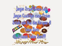 UCAPAN SELAMAT TAHUN BARU HAPPY NEW YEAR  KARTU UCAPAN SELAMAT TAHUN BARU HAPPY NEW YEAR  2017