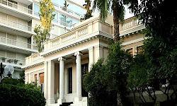 syskepsh-ypo-ton-tsipra-sto-maksimou-gia-tha-diafthora