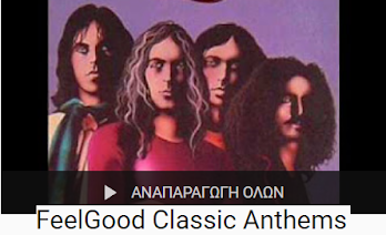 "Rexsat Playlist: ""FeelGood Classic Anthems"""