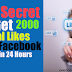 Buy Facebook Likes For $1 [Guaranteed Real Active Likes]