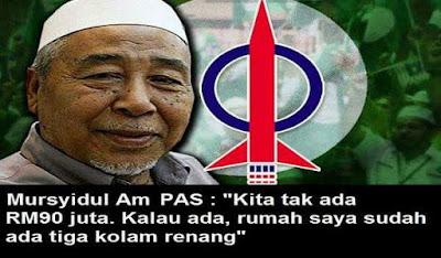 PAN Dan PAS Gaduh, Tokong Lim Guan Eng yang kena. Kesian Tokong!