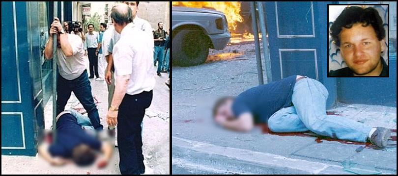Δολοφονια Θάνου Αξαρλιάν - Κουφοντίνα