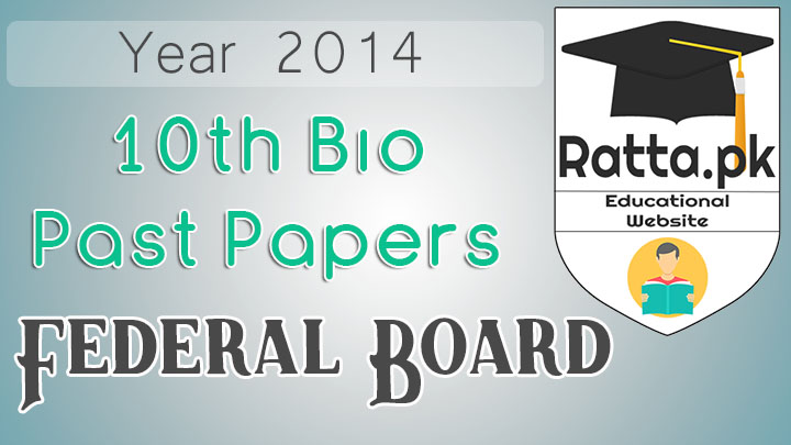 Matric 10th class Biology Past Papers 2014 Federal Board in English