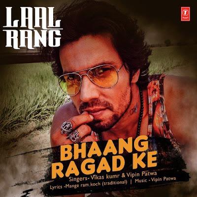 Bhaang Ragad Ke - Laal Rang (2016)