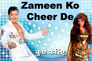 Zameen Ko Cheer De
