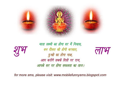 DIWALI GREETING CARDS 2015