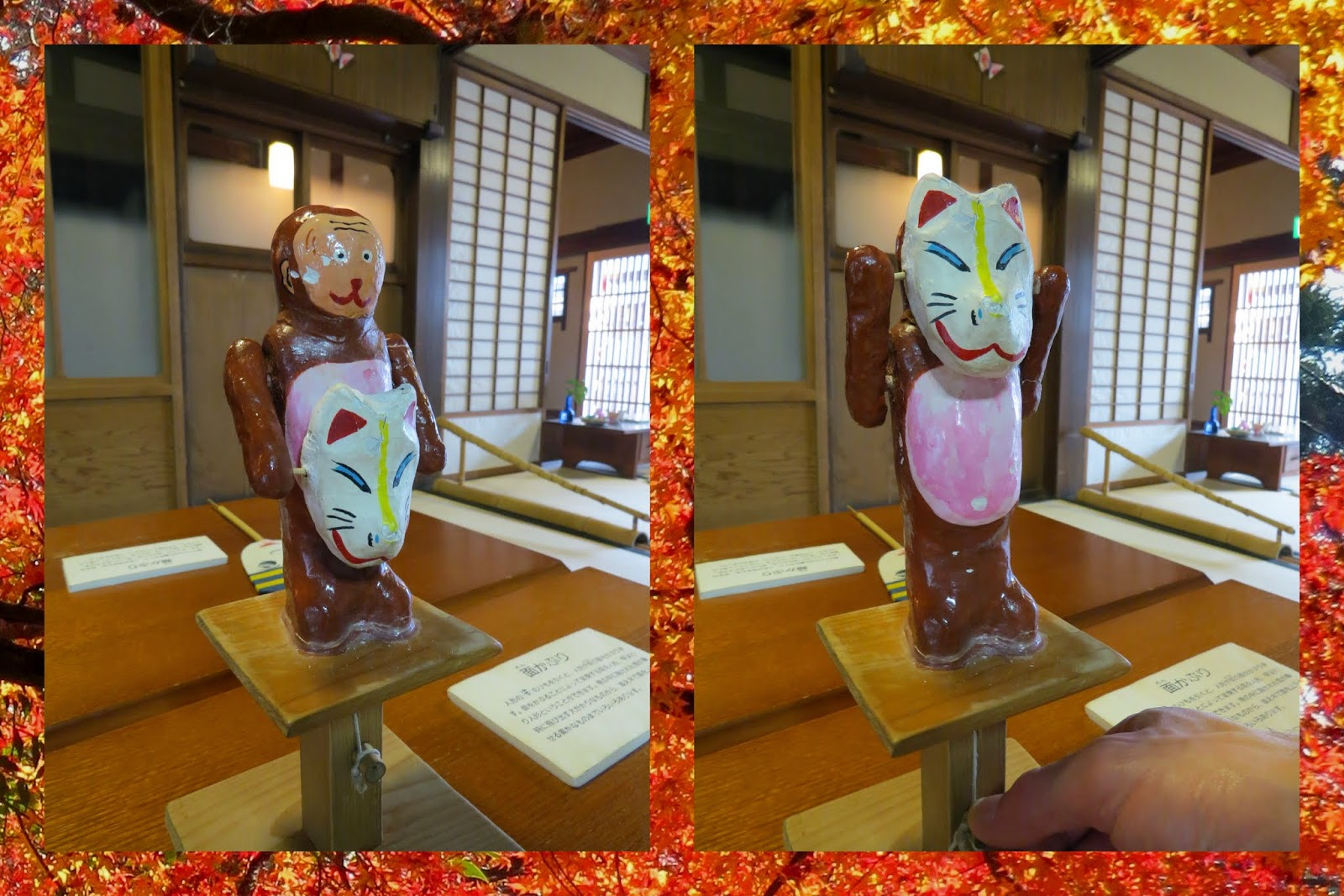Antique Monkey at Naramachi Mechanical Toy Museum in Nara