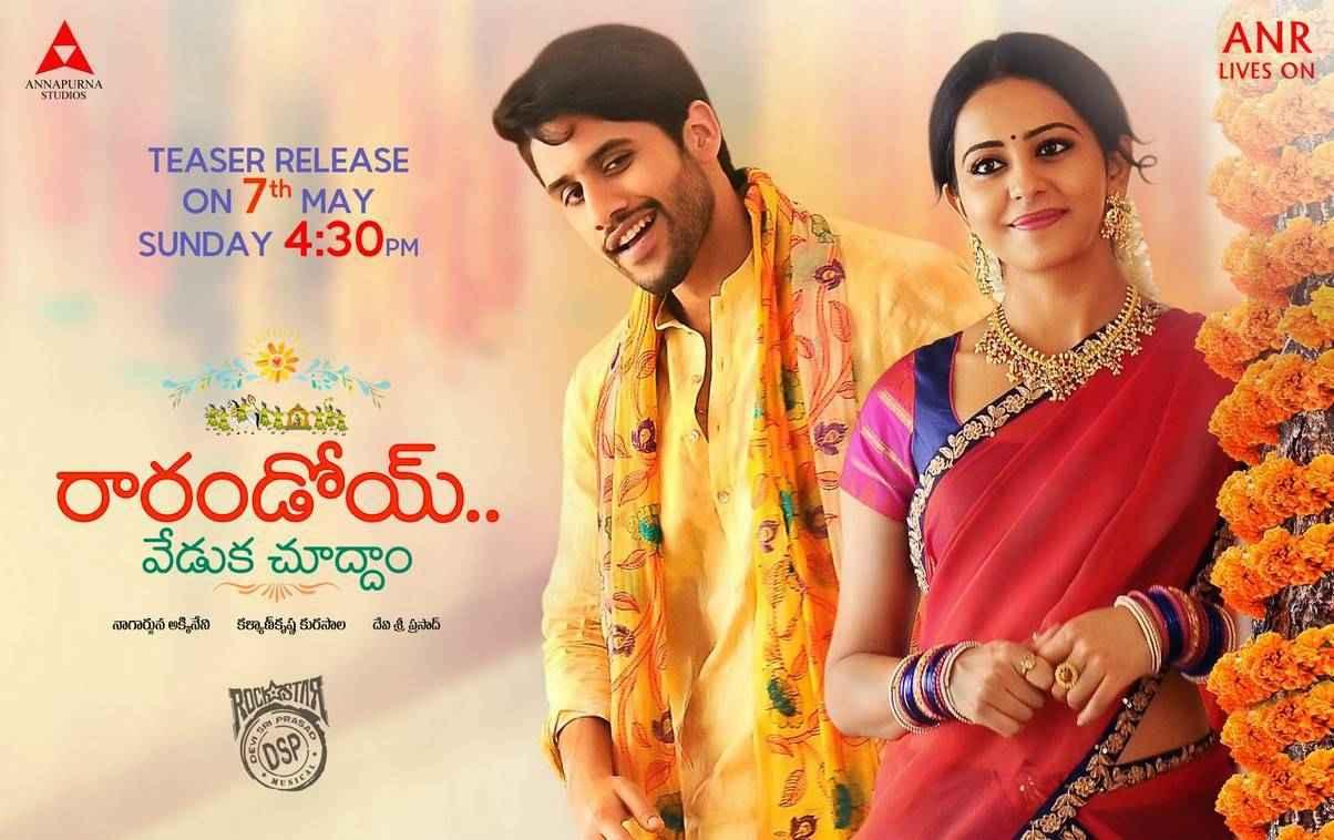 Rakul Preet Singh Rarandoi Veduka Chuddam Telugu Movie Posters