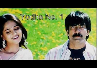 Yodha No1 (2015) Hindi Dubbed Movie Download 300MB DVDRip