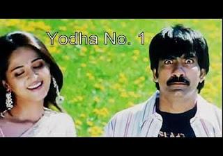 Download Yodha No1 (2015) 300MB DVDRip