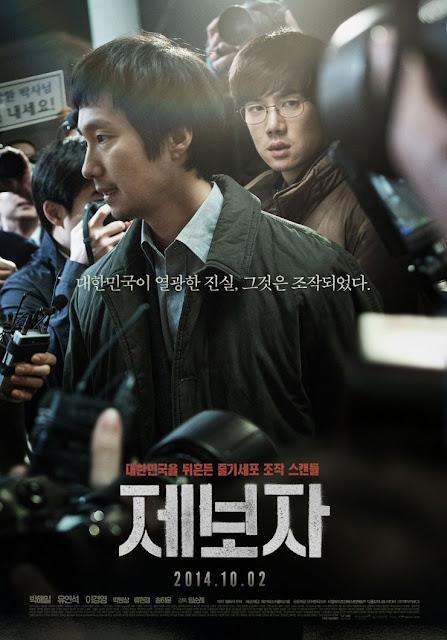 Sinopsis Whistle Blower (2014) - Film Korea