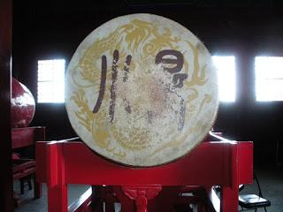 Pechino torre tamburo