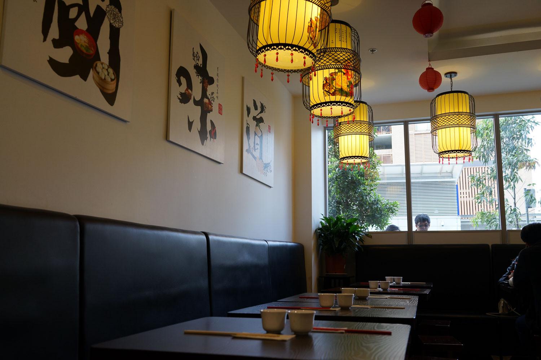 B-Kyu: Northester Family Chinese Restaurant ~ Mascot