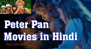 Peter Pan Movies Hindi me Download Kare