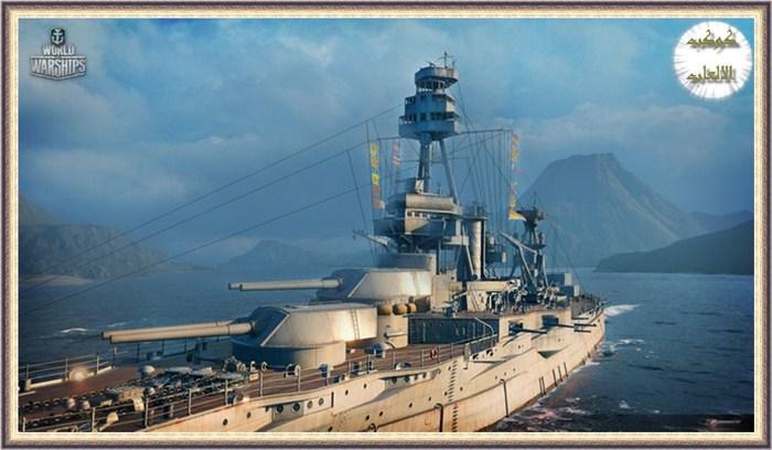 تحميل لعبة حرب السفن العالمية للكمبيوتر
