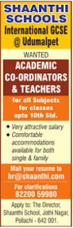 Shaanthi Schools Wanted Teacher/ Academic Coordinator