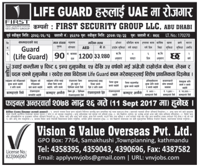 Jobs in UAE for Nepali, Salary Rs 33,240