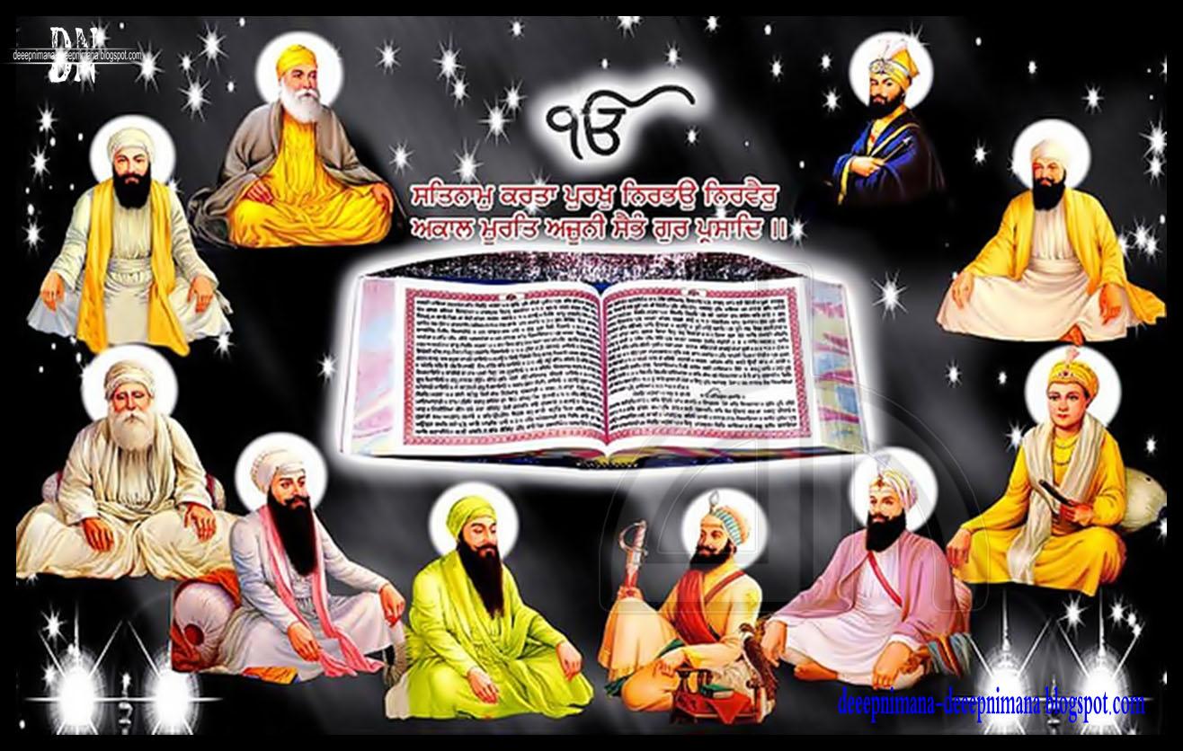 Sikh Animated Wallpaper Deeepnimana Deeepnimana Blogspot Com Sikhism