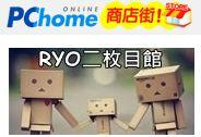 RYO二枚目館